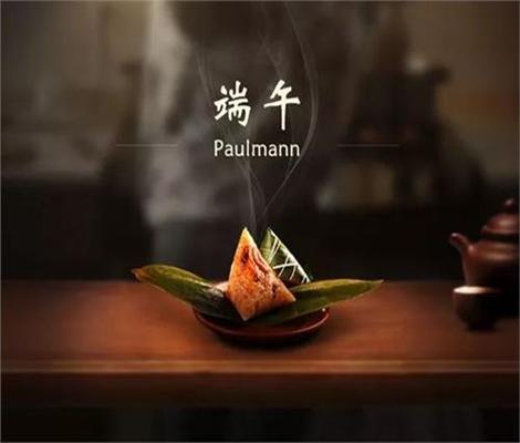 深圳市豪特美热熔胶膜公司端午小长假安排