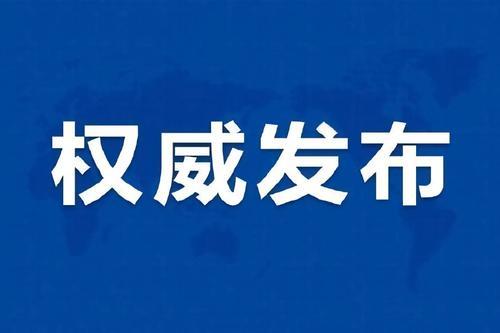 """深圳市豪特美热熔胶膜""""预防身体疾病安全知识讲座""""培训"""
