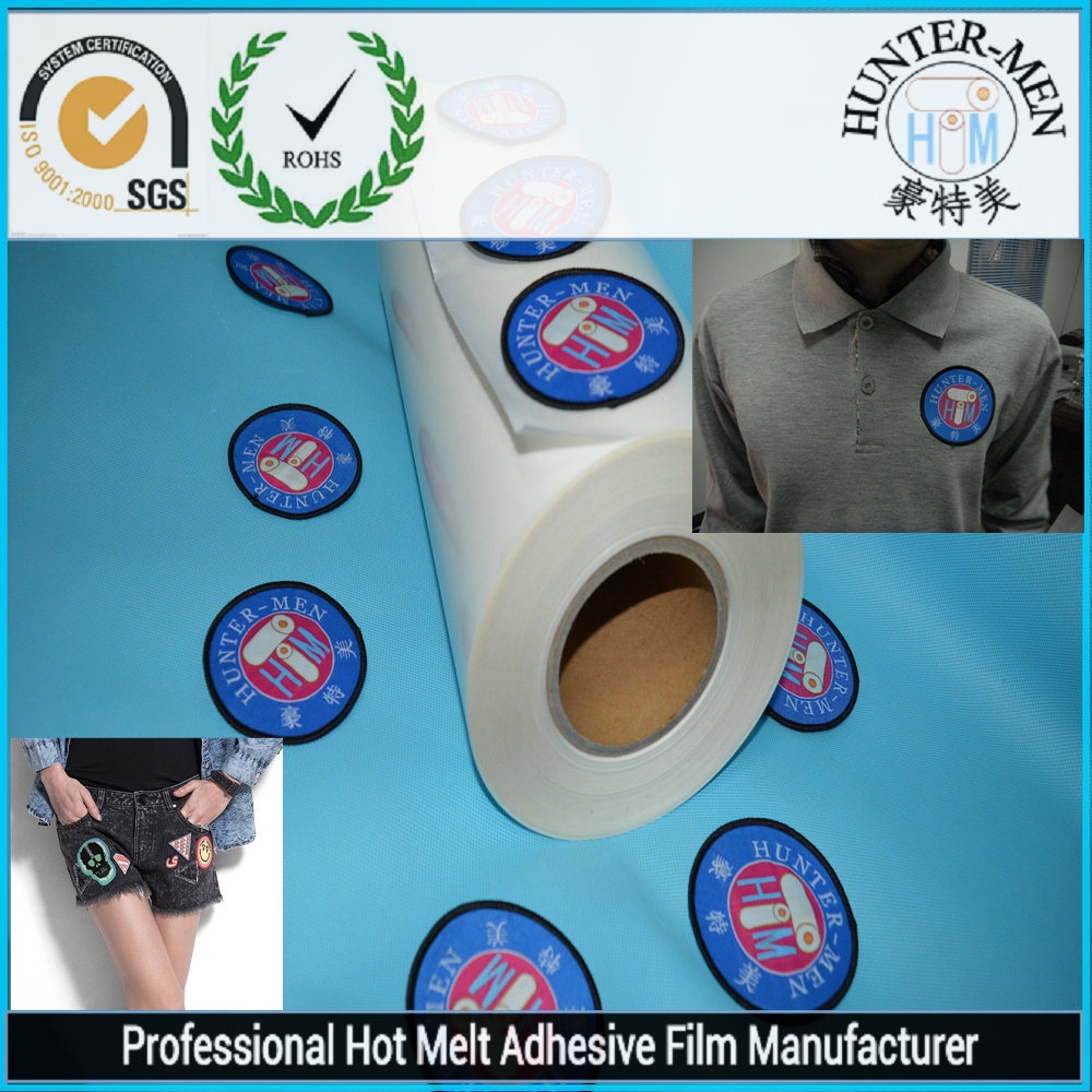 热熔胶膜品质的标准之胶膜的生成与制作