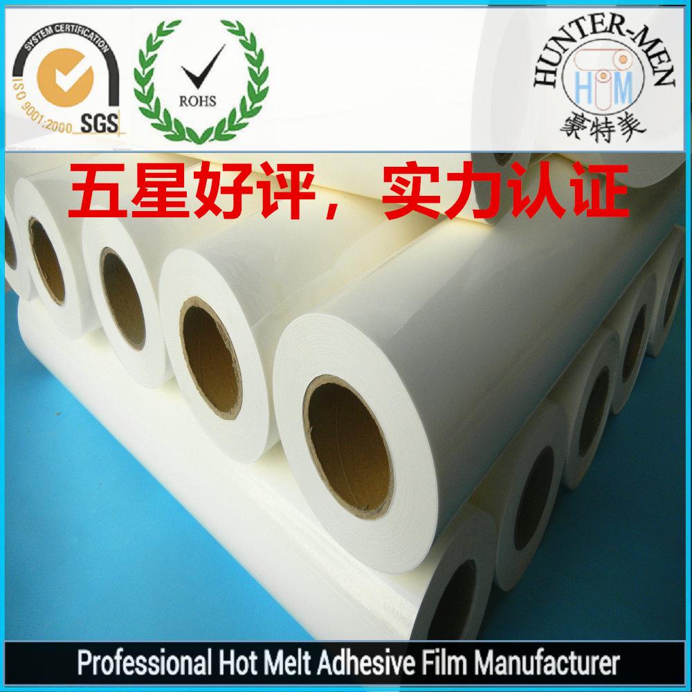 热熔胶膜是越厚粘接强度就越好的吗?